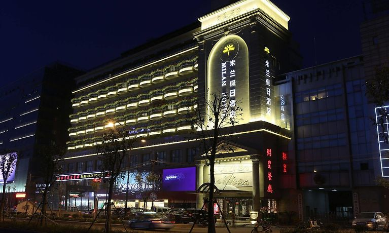 online dating i Hangzhou min tid dating vurderinger